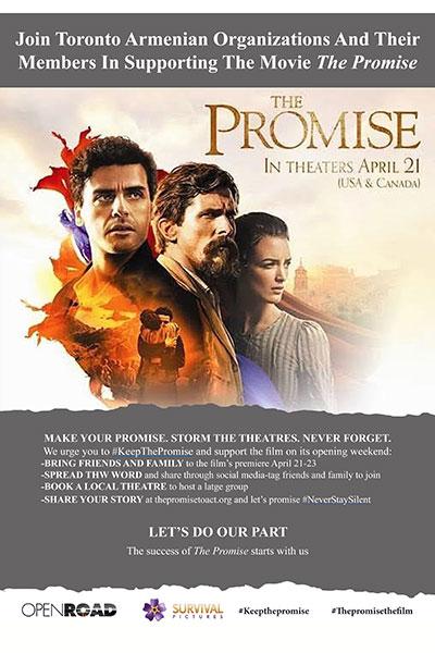 promise-ad