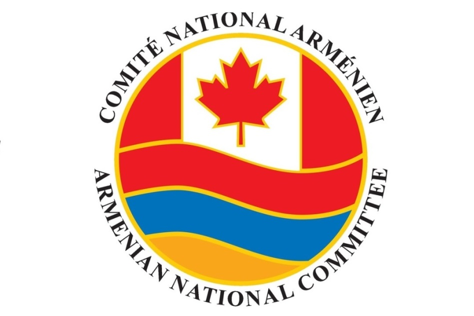 Ancc Calls Upon The Canadian Government To Immediately Halt